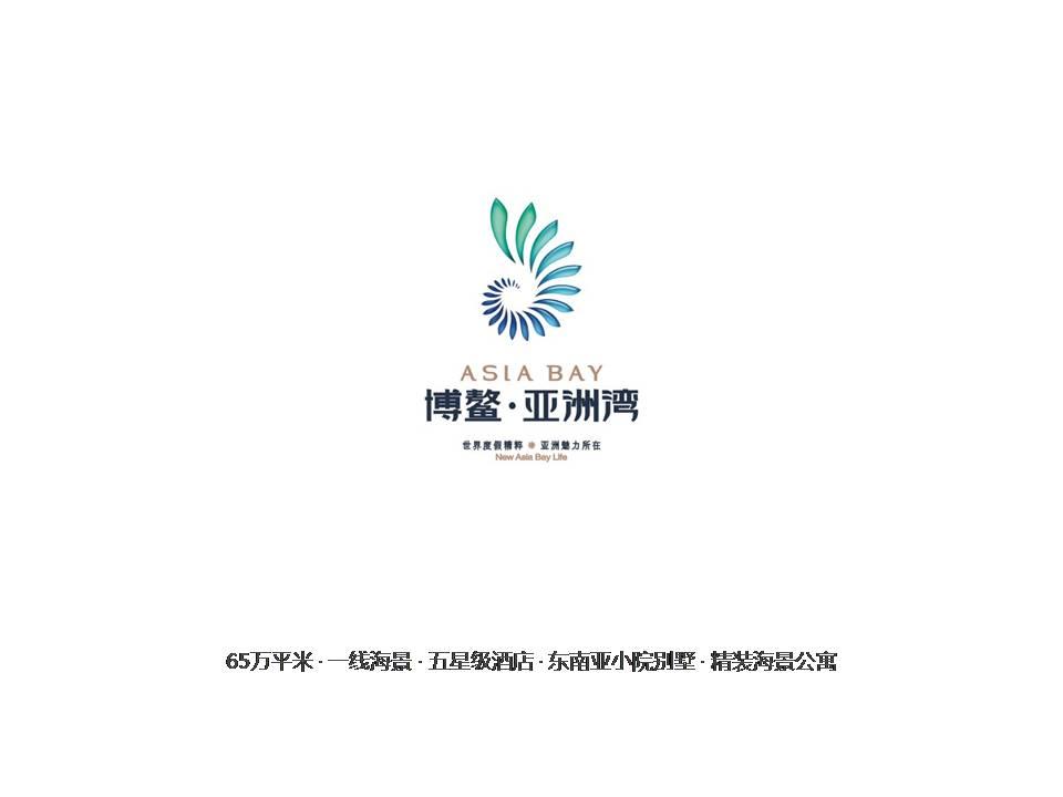 海南卡森置业广告设计 - 品牌策划公司_深圳品牌策划